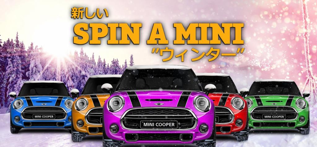 Spin-a-Mini トーナメント!5台のミニクーパーのうちの1台を勝ち取るチャンス!